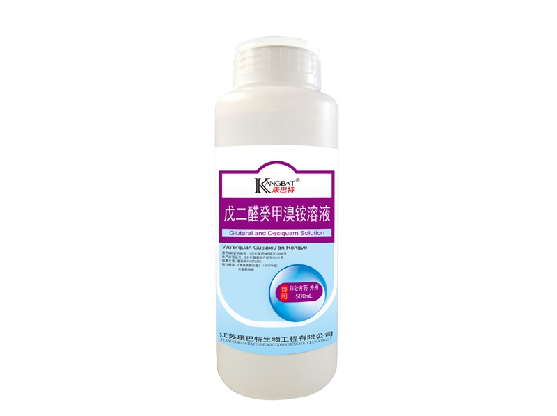 Glutaraldehyde Deca Formaldehyde 500ml