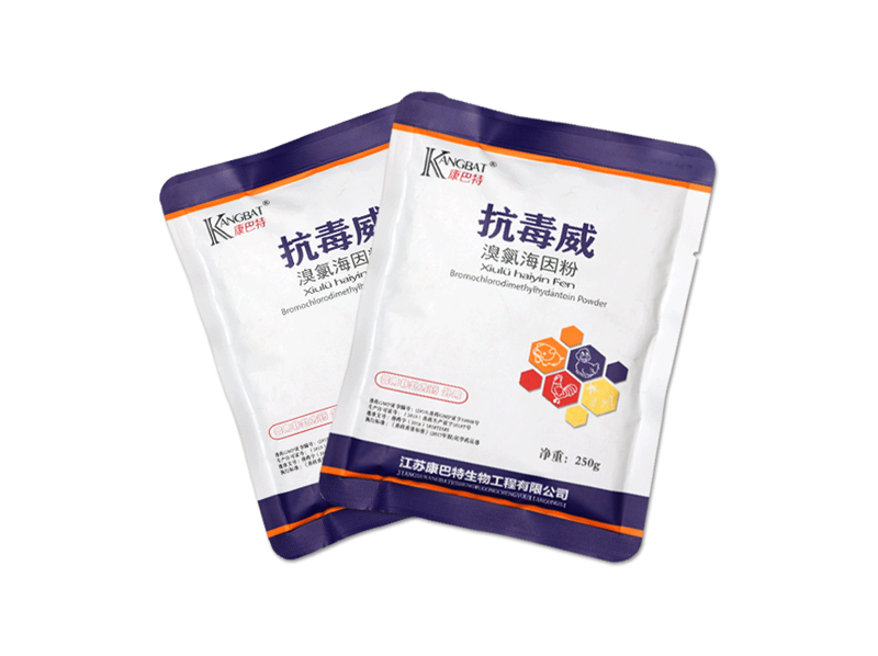 Bromochlorohydantoin powder from disinfectant manufacturers