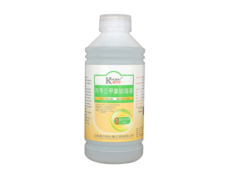 Disinfectant manufacturer of the month benzyltrimethylchloramine