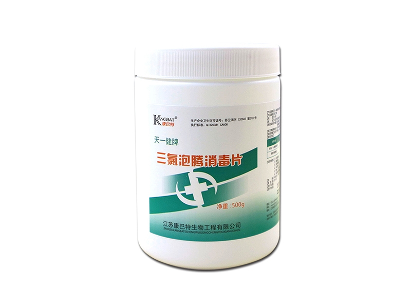 Trichloro effervescent disinfection tablets