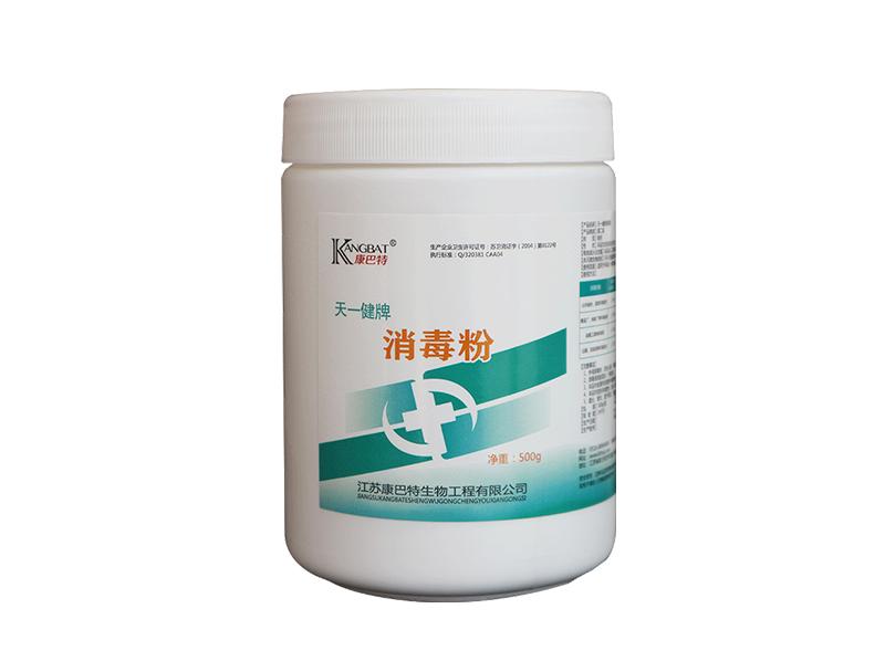 Disinfectant powder